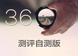 职业标丨360测评自测版-求职宝