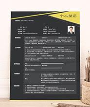 QNH052&nbsp常规通用简历模板