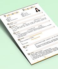 QNH085&nbsp常规通用简历模板