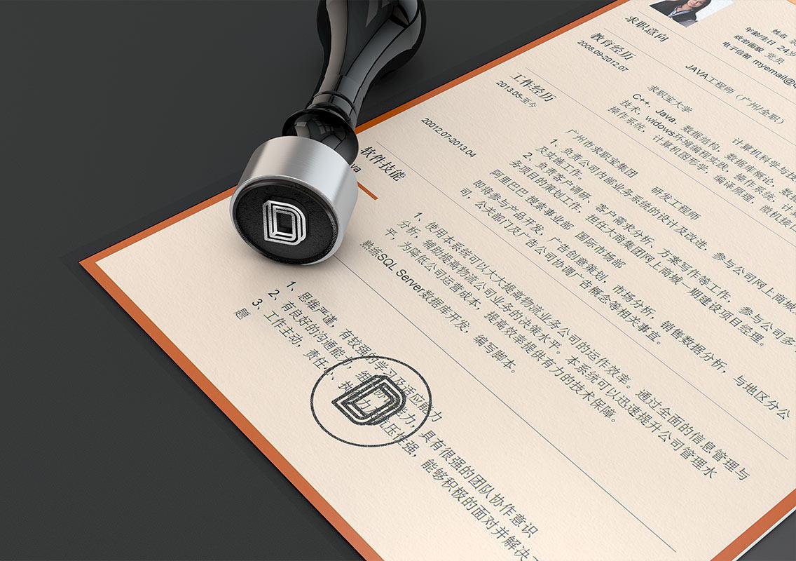 求职宝简历模板丨QCH002-求职宝简历