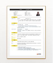 QCH023&nbsp创意通用简历模板