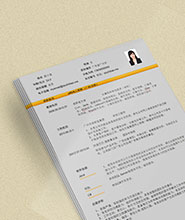 QCH026&nbsp常规通用简历模板