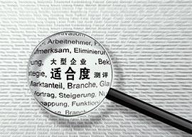 职业标丨大型企业适合度-求职宝